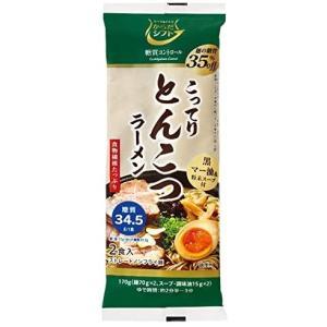 五木食品 からだシフト 糖質コントロール とんこつラーメン 170g×10袋 merock