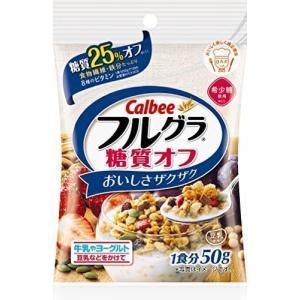 カルビー フルグラ 糖質オフ化粧箱入り 50g×32袋 merock