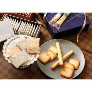 ヨックモック YOKUMOKU クッキー アソート (春・夏商品 42個入り)|merock