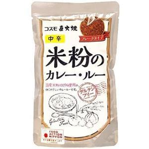 米粉のカレールー グルテンフリー<110g> 5個|merock