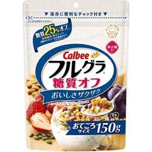 カルビー フルグラ 糖質オフ 150g×10袋 merock