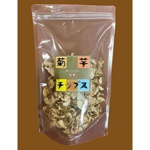 キクイモ焙煎チップス50g×4袋 北海道十勝産菊芋100% 1袋あたり90Kcal 食物繊維30gイヌリン23g|merock