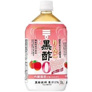 ミツカン りんご黒酢 カロリーゼロ 1000ml×6本 機能性表示食品 (1000ml×6本) merock