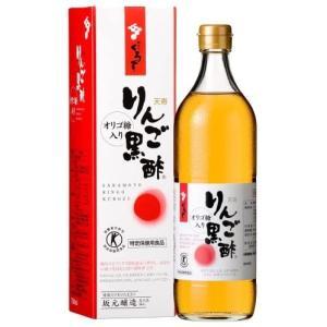天寿りんご黒酢 700ml|merock