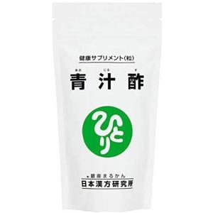 銀座まるかん 青汁酢 480粒 X 2袋|merock