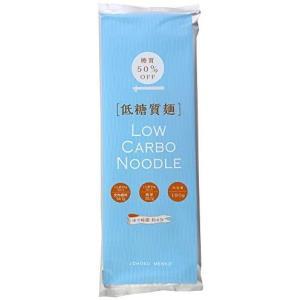 城北麺工 低糖質麺 180g×10袋入 おいしさそのまま糖質50%オフ merock
