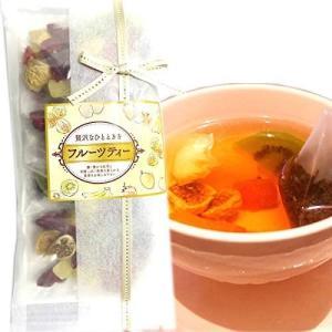 大地の生菓 食べれるフルーツティー 4個入り ドライフルーツ 紅茶 セット キウイ イチジク ダイエット ギフト 母の日 ホワイトデー ティーバック|merock