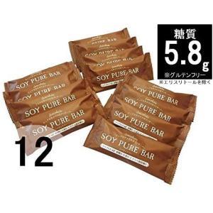 低糖質 ソイピュアバー 12本(チョコ)糖質制限 砂糖不使用 グルテンフリー 低糖質お菓子 (30g)|merock