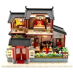 ギフトにも moin moin ドールハウス ミニチュア 手作りキット 中国 チャイナ 歴史的   小型 初心者 (中華風・豪華な二階建)  merock