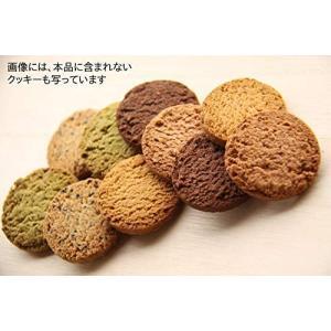 グルテンフリークッキー・生姜パック(生姜、黒ゴマ、きな粉、プレーン各12枚入り) (パッケージサイズ2)|merock