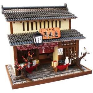 ビリー 手作りドールハウスキット 京都シリーズ 京町家キットII 陶器屋 8504 merock