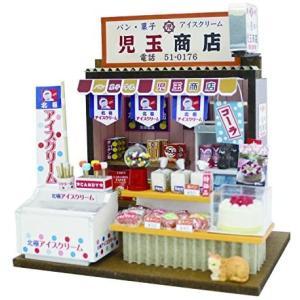 ビリー 手作りドールハウスキット 懐かしの市場キット 菓子パン屋 8665 merock