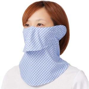 MARUFUKU ヤケーヌ ヤケーヌギンガム耳カバー付 フェイスマスク UVカットマスク (454サックス フリー)|merock