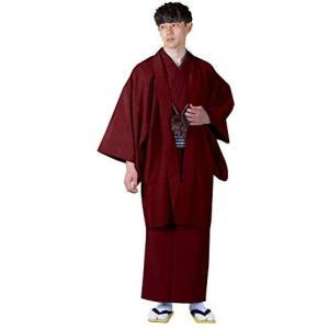 [キョウエツ] 着物セット 洗える 紬生地 袷 アンサンブル2点セット(袷着物、羽織) メンズ (レッド 3L)|merock