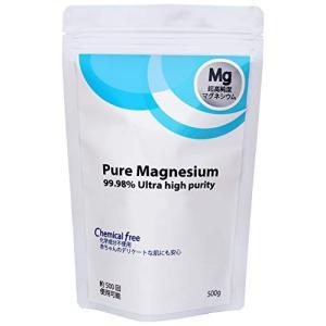ピュアマグ 純マグネシウム 粒 500g 超高純度 99.98% 化学成分フリー 直径6mm (500g) merock