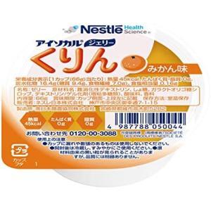 Nestle(ネスレ) アイソカル ジェリー くりん みかん味 ( オリゴ糖 ビタミン ゼリー ) 介護食 栄養補助食品 (66g×24個セット)|merock