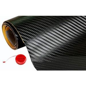リメイクシート カーボン 合皮 20×30cm 補修 シート ブラック 2枚セット レザー 革 生地 テープ シール 小物 DIY バイク 車|merock