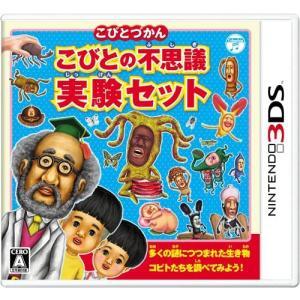 こびとづかん こびとの不思議 実験セット - 3DS|merock