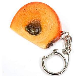 食品サンプルキーホルダー 食べちゃいそうな柿カット 263OK merock