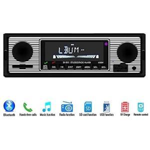 TOWOTO カーオーディオ Bluetooth対応 カーステレオ MP3プレーヤー FMラジオプレーヤー (18.8*12*58)|merock