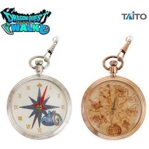 ドラゴンクエスト ウォーク AM 懐中時計 全2種セット|merock