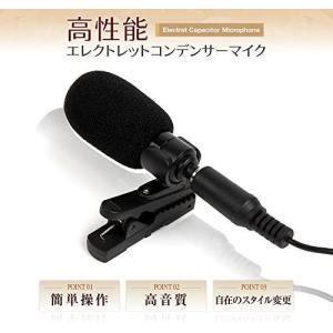 Ashuneru 高性能 エレクトレッ ト コンデンサーマイク iPhone iPad iPod Touch Mac対応 (ブラック ブラック)|merock