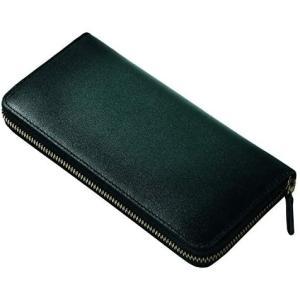 (ラファエロ) Raffaello 一流の革職人が作る スフマート製法で染色したメンズラウンドファスナー長財布 (フォレストグリーン)|merock