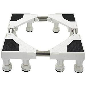 洗濯機底上げ台 洗濯機 台座かさ上げ 冷蔵庫置き台 高さを調節可能 ドラム式や全自動洗濯機に幅/奥行4368cm対応 防振パッド付き (8の足)|merock