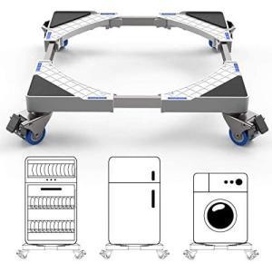 洗濯機 台 新型 冷蔵庫置き台 DEWEL 耐荷重約300kg 4足8輪 キャスター付 移動式 伸縮式 幅/奥行44.8〜69cm 減音防振 調節簡単|merock