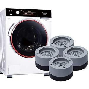 「4個セット」防振パッド 洗濯機対応用 洗濯機 かさ上げ 足パッド 防音 パッド 家/家具防振ハイゴムマット 据付脚|merock