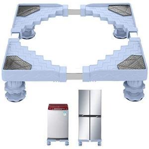 洗濯機 かさ上げ台 昇降可能のドラム式洗濯 台 幅5270cm 奥行き5066cm 防止 騒音対策 (02-4ステー)|merock