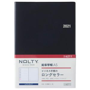 能率 NOLTY 手帳 2021年 A5 ウィークリー 能率手帳 黒 6211 (2021年 1月始まり) (A5)|merock