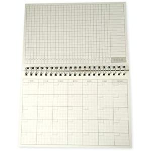 (アウプル) マンスリー手帳 B6 一ヶ月間のチェックリスト付き スケジュール帳 リングノート 開始 日付 フリー (マンスリー手帳 B6)|merock