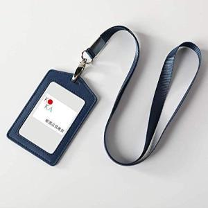 KOKA (好貨) 柔らかい 本革 カードホルダー カードケース パスケース 天然革 皮 IDケース 定期入れ ネームホルダー(パシフィックブルー)|merock