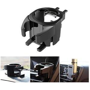 車用多機能ドリンクホルダー 車載ホルダー スマホホルダー エアコン吹き出し口に取り付け 53-90mm幅 汎用車載用品 (ブラック) (ブラック)|merock