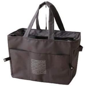[ アフタヌーンティー リビング ] AfternoonTea LIVING エコバッグ・買い物バッグ GW61 (グレー)|merock