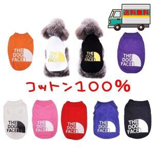 ドックフェイス THE DOG FACE Tシャツ XS〜XLサイズ タンク シャツ わんこ 犬 服 ドッグウェア ペットウェア 夏服 春服 小型犬 中型犬