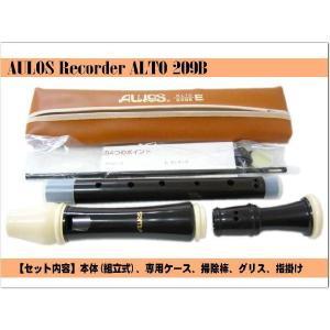 アルトリコーダー アウロス 209B(E) 樹脂製|merry-net|02