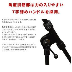 K&M ワイヤレスマイク用マイクスタンド 210/2-BK (ワイヤレス用マイクホルダ−付きセット)|merry-net|04