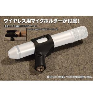 K&M ワイヤレスマイク用マイクスタンド 210/2-BK (ワイヤレス用マイクホルダ−付きセット)|merry-net|06