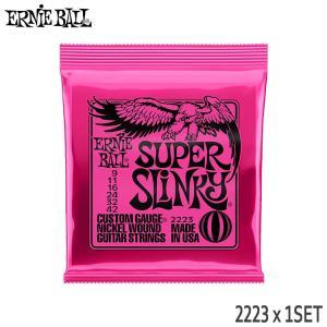 エレキギター弦 アーニーボール 2223 1セット 09-42 スーパースリンキー ERNiE BALL 小型便対応(12点まで)|merry-net