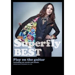 Superfly/Superfly BEST(13818/ギター弾き語り)|merry-net