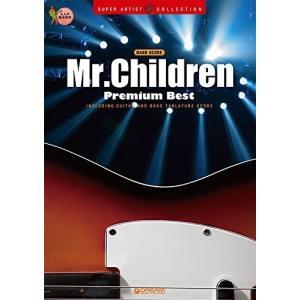 Mr.Children/プレミアム・ベスト(バンド・スコア)|merry-net