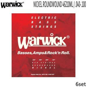 ベース弦 ワーウィック 40-100 46210ML 6set ミディアムライト ニッケル弦 Warwick|merry-net