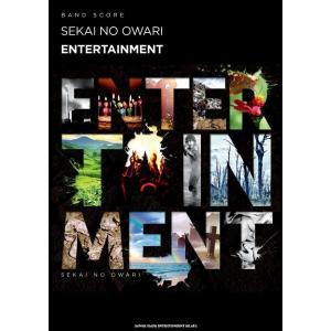 SEKAI NO OWARI/ENTERTAINMENT(バンド・スコア)|merry-net