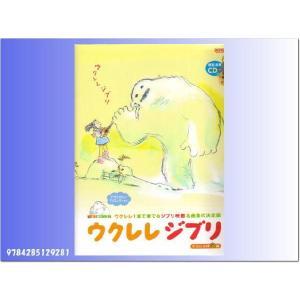 型番& ISBNコード:9784285129281 JANコード:4514142129285   サ...