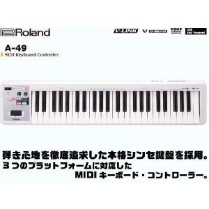 ローランド:USB MIDI キーボード・コントローラー A-49ホワイト/Roland A-49-WH|merry-net