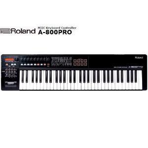 ローランド A-800PRO-R/MIDIキーボードコントローラー Roland A800PRO-R|merry-net