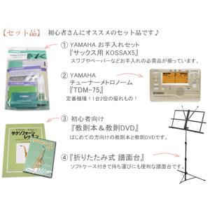 【送料無料】ヤナギサワ アルトサックス A-WO1 入門4点セット YANAGISAWA WOシリーズ|merry-net|04