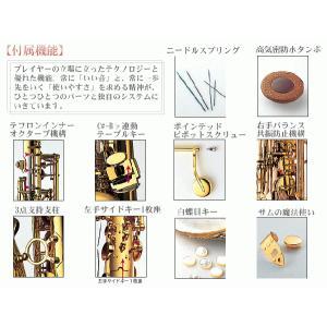 【送料無料】ヤナギサワ アルトサックス A-WO1 YANAGISAWA WOシリーズ ライトモデル|merry-net|03